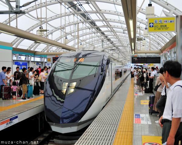 Keisei AE series, Nippori Station, Tokyo