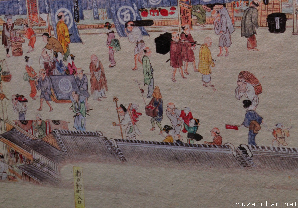Kidai Shoran - Excellent View of Our Prosperous Age in Edo
