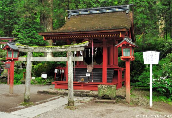 Massha Mitomo Jinja, Futarasan Shrine, Nikko