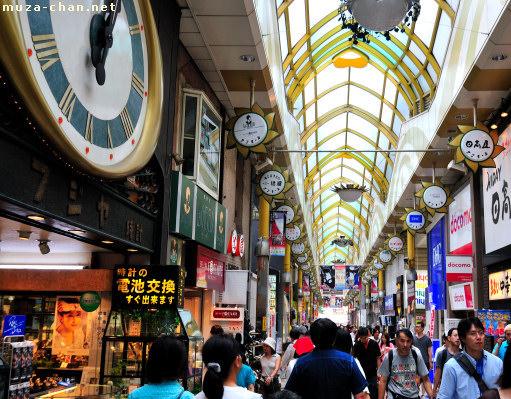 Nakano Broadway, Tokyo