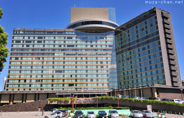 The New Otani Hotel, Tokyo