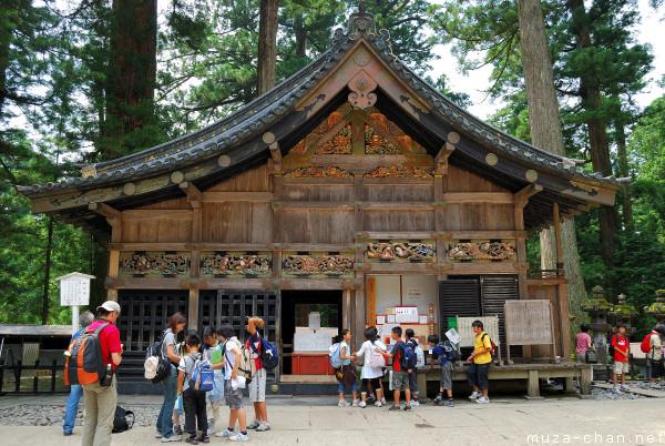 Toshougu Shrine, Shinkyu-Sha, Nikko