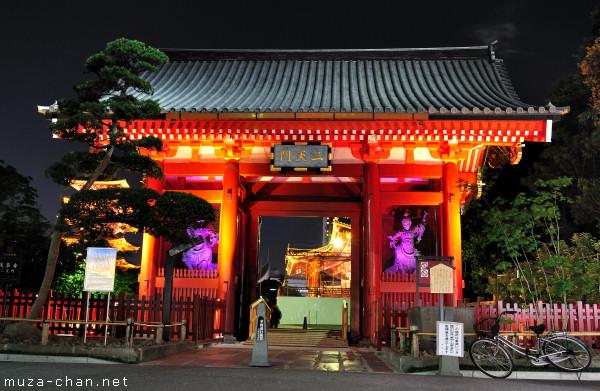 Nitenmon Gate, Senso-ji Temple, Asakusa, Tokyo