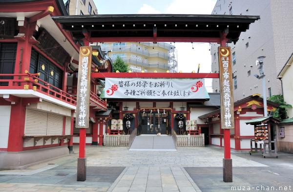 Ohtori Shrine, Tokyo