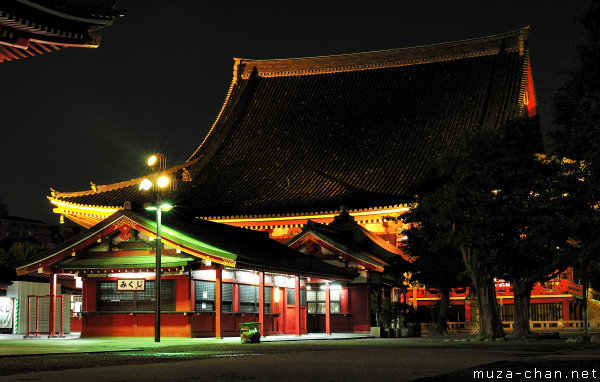 Omikuji Shop at Senso-ji Temple, Asakusa, Tokyo