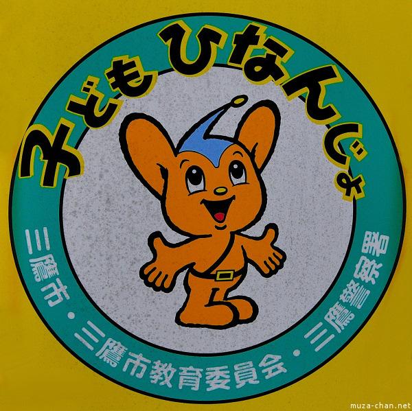 Pipo-kun Tokyo Metropolitan Police mascot