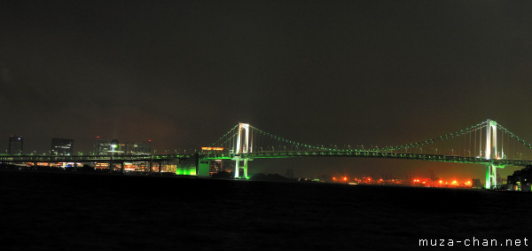 Rainbow Bridge, View from Hinode Pier