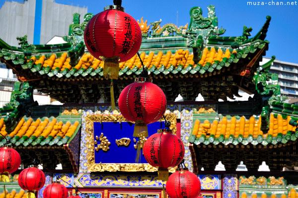 Red lanterns at Mazu Miao Temple, Yokohama