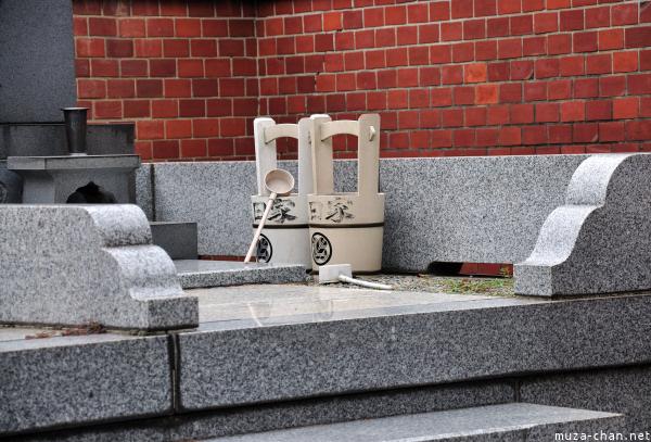 Saiho-ji Cemetery