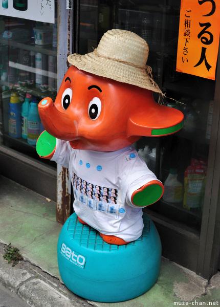Sato Pharmaceutical mascot: Sato-chan