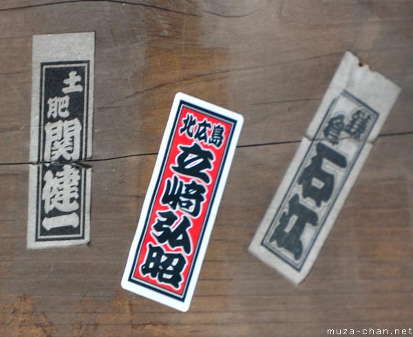 Senjafuda Daigyo-ji Temple Kamakura
