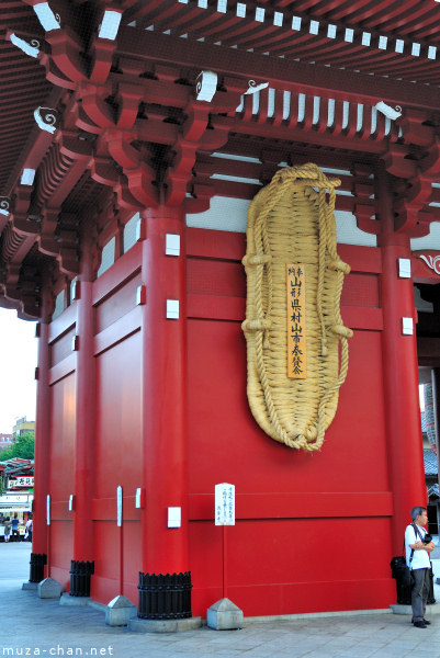 Giant O-waraji, Hozomon Gate, Senso-ji Temple