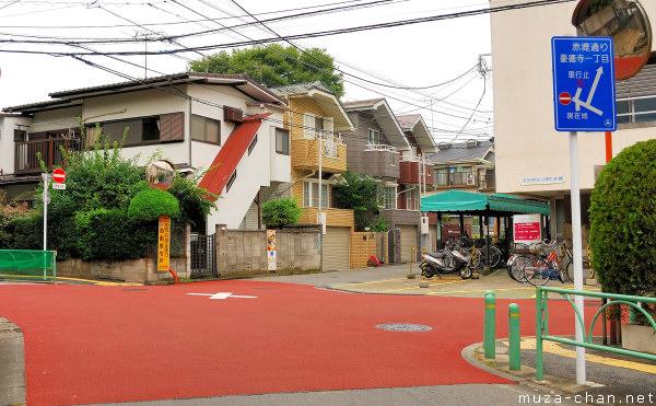 Quiet Time in Setagaya, Tokyo