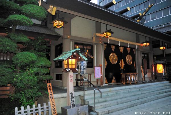 Shiba Daijingu Shrine, Tokyo