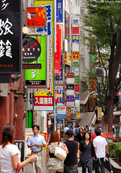 Ads in Shibuya
