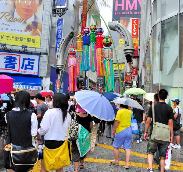 Center Gai Decorated for Tanabata, Shibuya, Tokyo