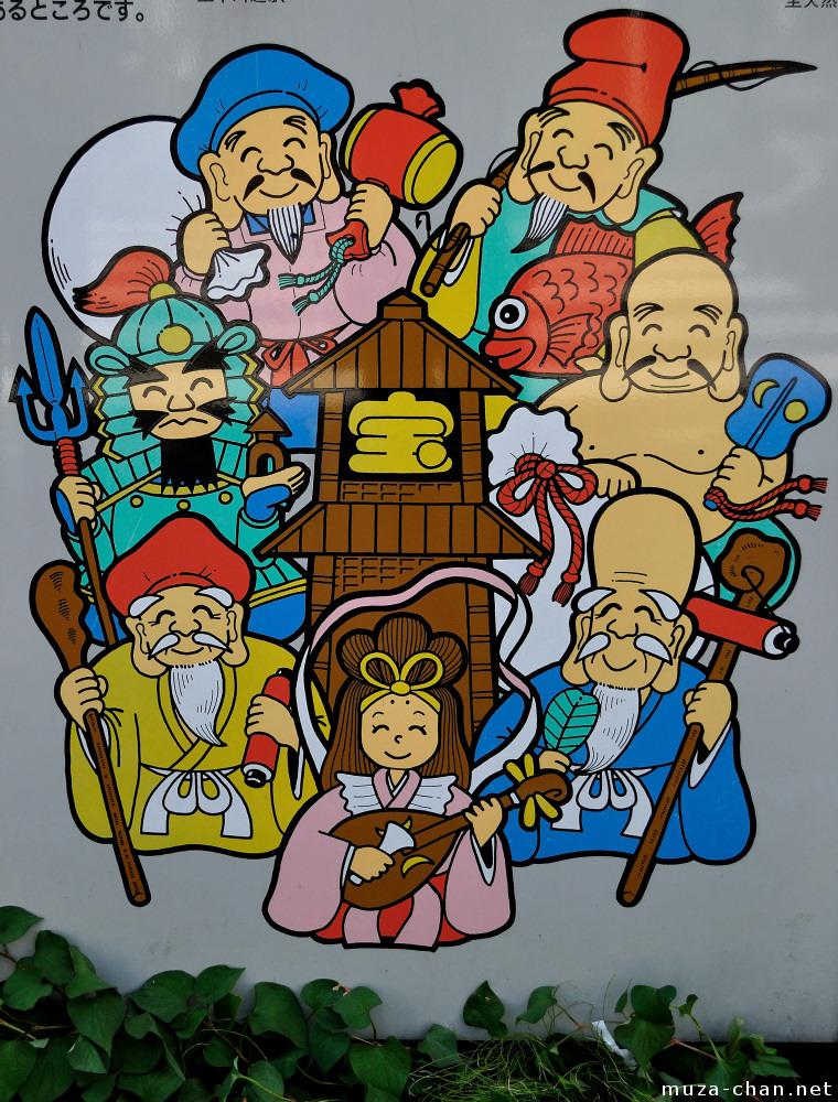 Cute Seven Lucky Gods Poster