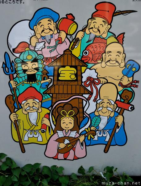 Kawagoe Pilgrimage to the Seven Lucky Gods Poster, Kawagoe, Saitama