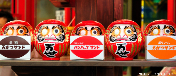 Top souvenirs from Japan - Daruma dolls