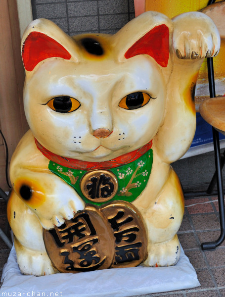 Top souvenirs from Japan - Maneki neko