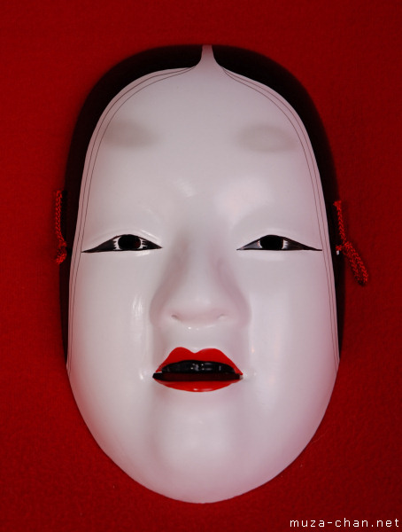 Top souvenirs from Japan - Noh Mask replica