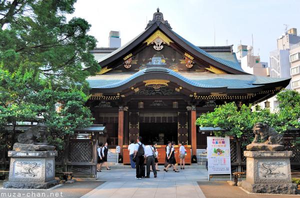 Yushima Tenjin Shrine, Ueno, Tokyo