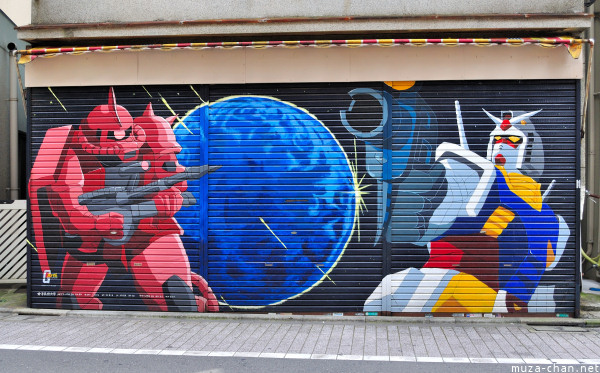 Gundam Garage, Suginami, Tokyo