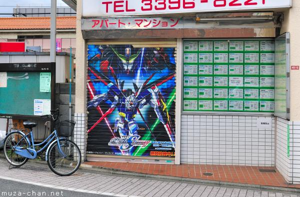 Gundam Shop Shutter, Suginami, Tokyo