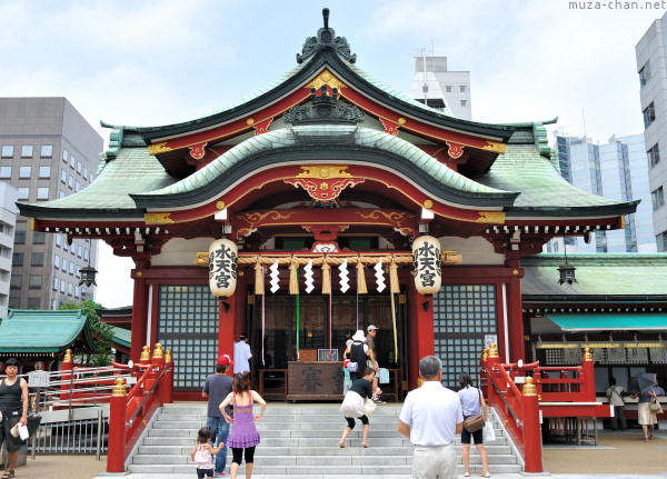Suiten-gu Shrine Nihombashi