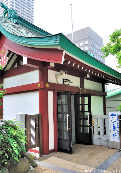 Suiten-gu Shrine, Tokyo