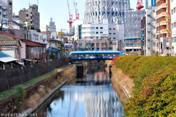 Narihirabashi/Oshiage, Sumida Ward, Tokyo