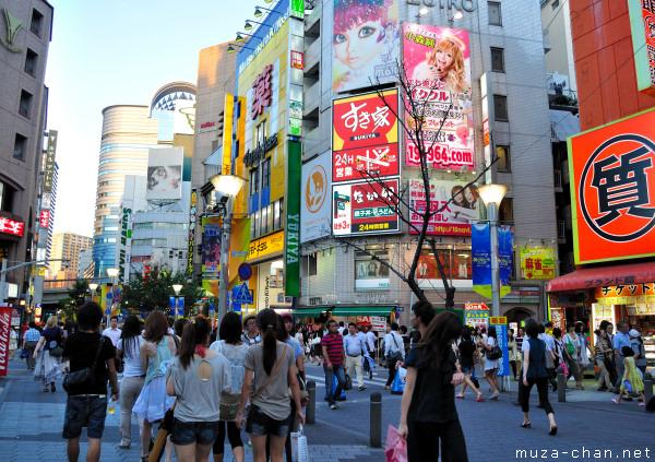 Sunshine 60 Street, Ikebukuro, Tokyo