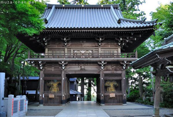 Takaosan Yakuoin Yukiji Temple, Shitenno-mon Gate, Takao, Tokyo