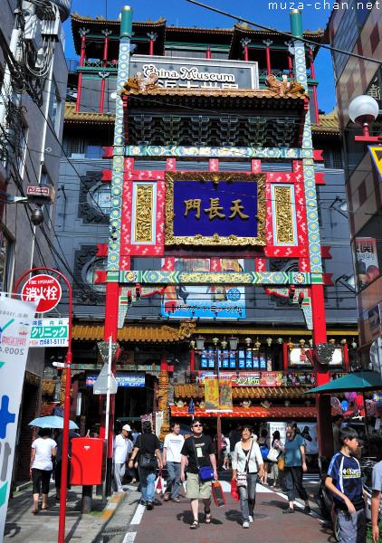 Tencho-Mon Gate,  Chinatown, Yokohama