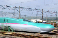 New E5 Shinkansen at Start