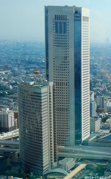 Tokyo Opera City Tower