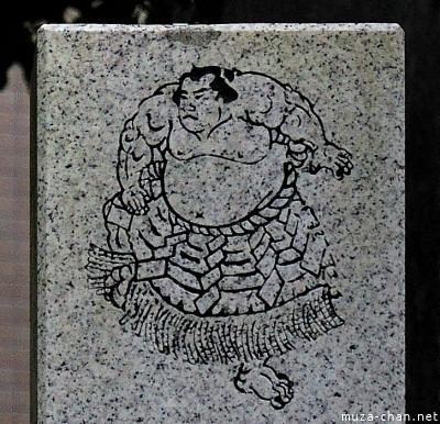 Tomioka Hachiman Shrine