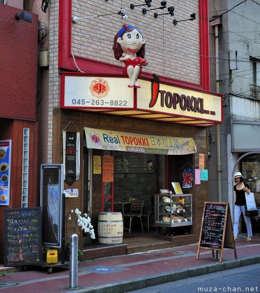 Topokki Restaurant, Chinatown, Yokohama
