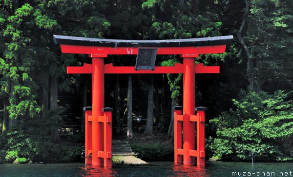 Torii, Lake Ashi, Hakone