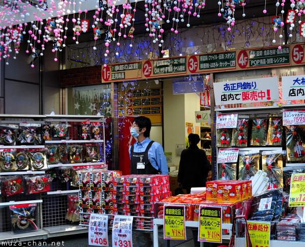 Japanese New Year Decorations Shop, Asakusa, Tokyo