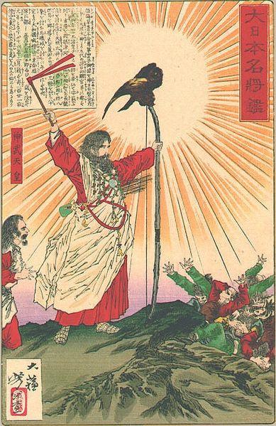 Tsukioka Yoshitoshi - Emperor Jimmu