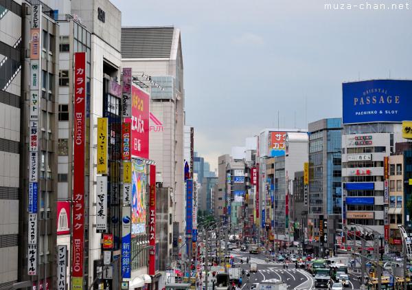 Chuo-dori, Ueno, Tokyo