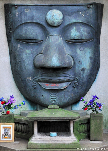 The Great Buddha, Ueno, Tokyo