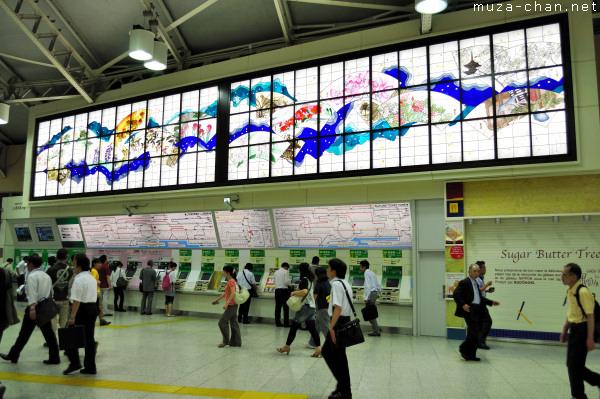 JR Ueno Station Interior, Tokyo