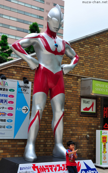 Ultraman statue Ikebukuro