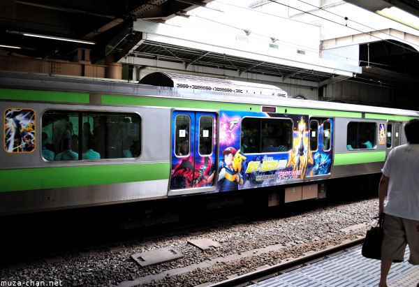 Yamanote Pokemon Train, Tokyo