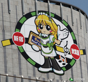 Akihabara Yodobashi Camera