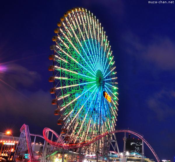 Cosmo Clock 21 Ferris Wheel, Yokohama