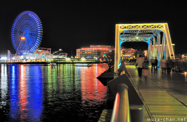Kishamichi Promenade, Minato Mirai 21, Yokohama