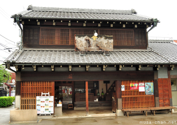 Old Yoshida Sake Store, Yanaka, Tokyo